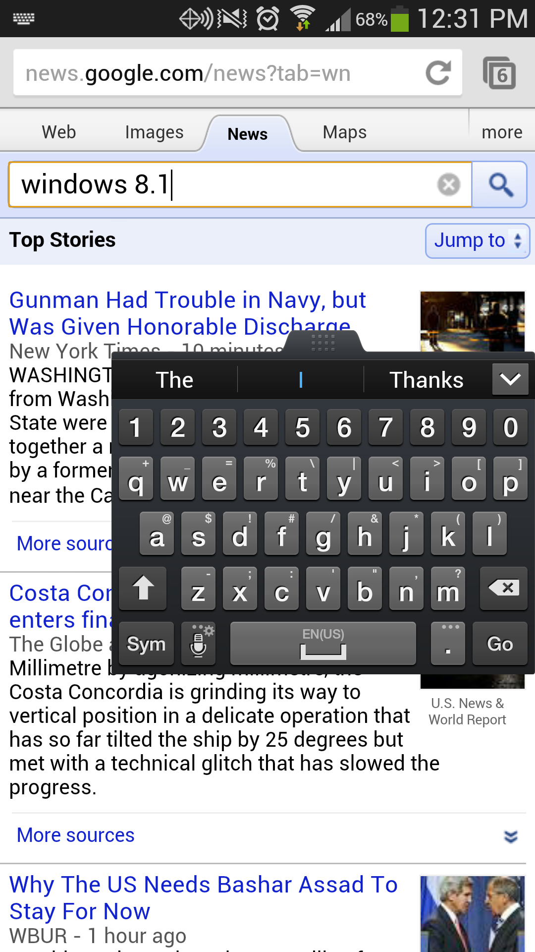 Galaxy S4 QUERTY keyboard options floating keyboard